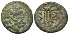 Ancient Coins - Illyria, Dyrrachion, c. 2nd-1st century BC. Æ 18mm. R/ Tripod