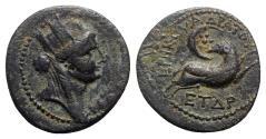Ancient Coins - Seleucis and Pieria, Antioch. Pseudo-autonomous issue, time of Nero (54-68). Æ - Q. Ummidius Durmius Quadratus, legatus