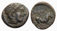 Ancient Coins - Kings of Macedon. Alexander III 'the Great' (336-323 BC). Æ Half Unit - Amphipolis