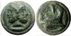 Ancient Coins - ROME REPUBLIC Anonymous, Rome, c. 225-217 BC. Cast Æ As. Libral standard. Head of JANUS  R/ PROW
