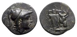 Ancient Coins - Mysia, Pergamon, c. 270/60-230/25 BC. Æ - Athena / Bull head