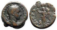 Ancient Coins - Severus Alexander (222-235). Æ As - R/ Victory - Rare denomination