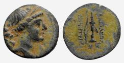 Ancient Coins - Seleukid Kings, Demetrios II (First reign, 146-138 BC). Æ - Artemis / Bow and quiver