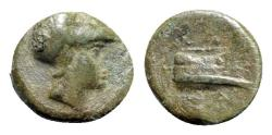 Ancient Coins - Kings of Macedon, Demetrios I Poliorketes (306-283 BC). Æ