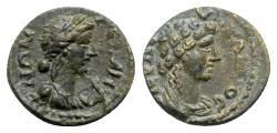 Ancient Coins - Mysia, Germe. Pseudo-autonomous, c. AD 100-150. Æ - Senate / Apollo