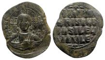 Ancient Coins - Anonymous, time of Basil II and Constantine VIII, c. 1020-1028. Æ 40 Nummi.