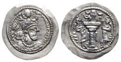 Ancient Coins - Sasanian Kings, Yazdgird (Yazdgard) II (438-457). AR Drachm NICE !