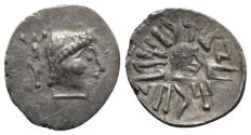 Ancient Coins - Arabia, Himyarites & Sabaeans. 'Mdn Byn, Mid-late 1st century AD. AR Unit.