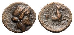 Ancient Coins - Aeolis, Kyme, c. 250-200 BC. Æ - Aristomachos, magistrate