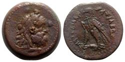 Ancient Coins - Ptolemaic Kings of Egypt, Ptolemy IV or Ptolemy V (222-205/4 BC or 204-180 BC). Æ