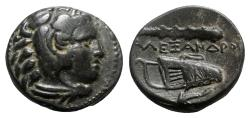 Ancient Coins - Kings of Macedon, Alexander III 'the Great' (336-323). Æ