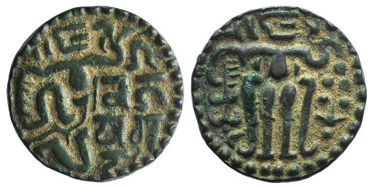 Ancient Coins - Sri Lanka, Dambadeniya Period. Vijaya Bahu IV (1271-1273). AE 18mm