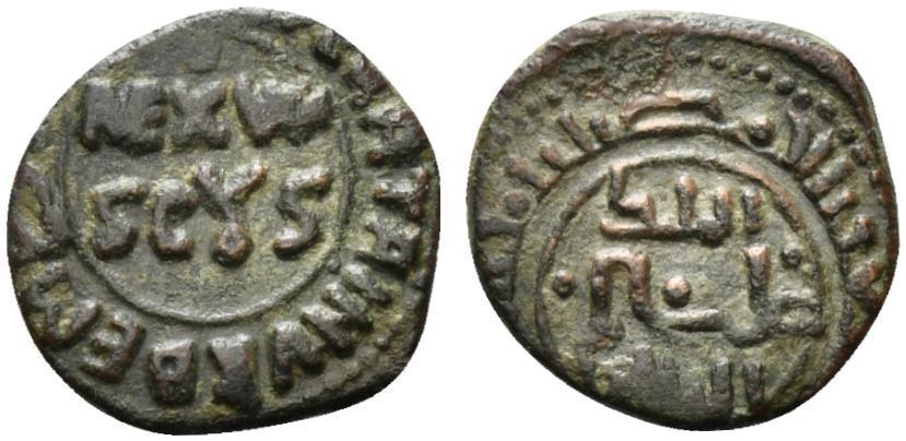 World Coins - Italy, Sicily, Messina. Guglielmo II (1166-1189). Æ Half Follaro. REX W SCUS. R/ Kufic legend.