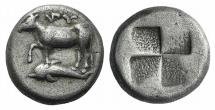 Ancient Coins - THRACE, Byzantion. Circa 340-320 BC. AR Siglos