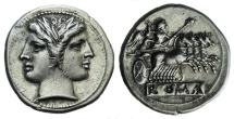 Ancient Coins - ROME REPUBLIC  Anonymous, Uncertain mint, c. 225-212 BC. AR Quadrigatus. Janus. R/ Jupiter
