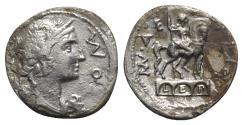 Ancient Coins - Man. Aemilius Lepidus, Rome, 114-113 BC. AR Denarius