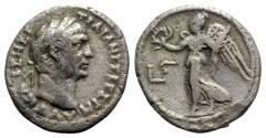 Ancient Coins - Trajan (98-117). Egypt, Alexandria. BI Tetradrachm - year 6 - R/ Nike