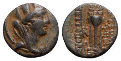 Ancient Coins - Seleukis and Pieria, Antioch. 1st century BC. Æ Dichalkon - Tyche / Tripod