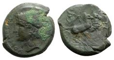 Ancient Coins - ITALY. Samnium, Aesernia, c. 263-240 BC. Æ 22mm. Head of Vulcan R/ Jupiter in biga