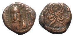 Ancient Coins - Kings of Elymais, Phraates (c. AD 100-150). Æ Drachm. R/ Diadem