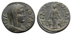 Ancient Coins - Caria, Trapezopolis. Pseudo-autonomous issue, mid-late 2nd century. Æ - Boule / Cybele