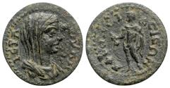 Ancient Coins - Caria, Aphrodisias. Pseudo-autonomous issue, time of Elagabalus to Severus Alexander. Æ - SCARCE
