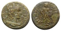 Ancient Coins - Lydia, Hierocaesarea, time of Trajan (AD 98-117). Æ - Tyche / Perseus