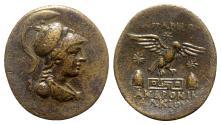 Ancient Coins - Phrygia, Apameia, c. 88-40 BC. Æ - Andronikos, son of Alkios, magistrate