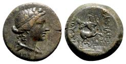 Ancient Coins - Kings of Bythinia, Prusias II (182-149 BC). Æ