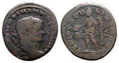 Ancient Coins - Galerius (Caesar, 293-305). Æ Follis - Rome
