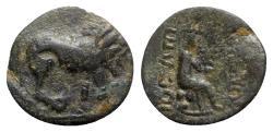 Ancient Coins - Commagene, Samosata. Civic issue, c. 40-30 BC. Æ - Lion / Tyche