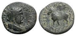 Ancient Coins - Lydia, Mostene. Pseudo-autonomous issue, time of Vespasian (69-79). Æ - Senate / Hero on horse - RARE