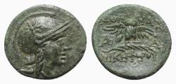Ancient Coins - Mysia, Pergamon, c. 133-27 BC. Æ - Athena / Owl