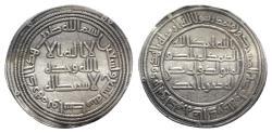 Ancient Coins - Umayyad, Sulayman (AH 96-99 / AD 715-717). AR Dirham . Wasit, AH 99. Album 131. EF