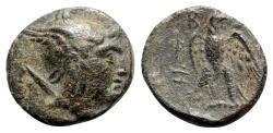 Ancient Coins - Kings of Macedon. Philip V (221-179 BC). Æ