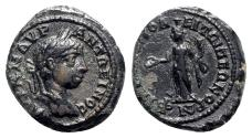 Ancient Coins - Elagabalus (218-222). Thrace, Philippopolis. Æ. Homonoia.