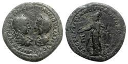 Ancient Coins - Elagabalus and Julia Maesa (218-222). Moesia Inferior, Marcianopolis. Æ Pentassarion