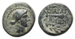 Ancient Coins - Lydia, Sardeis, 2nd-1st century BC. Æ 13mm. R/ Ethnic around club