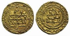 Ancient Coins - Islamic, Kakwayhids. Zahir al din Abu Mansur Faramarz (1041-1051). AV Dinar. Nishapur.