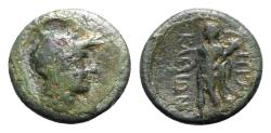 Ancient Coins - ITALY. Southern Lucania, Herakleia, 3rd-1st centuries BC. Æ 13.5mm. R/ Herakles