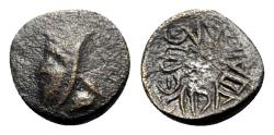 Ancient Coins - Kings of Sophene, Mithradates I (150-100 BC). Æ