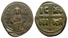 Ancient Coins - Anonymous, time of Michael IV, c. 1034-1041. Æ 40 Nummi - DOC Class C