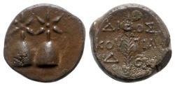 Ancient Coins - Kolchis, Dioskourias, c. 2nd-1st centuries BC. Æ