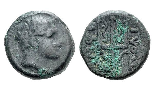 Ancient Coins - Macedon, Amphipolis, c. 187-168/7 BC. Æ 14mm