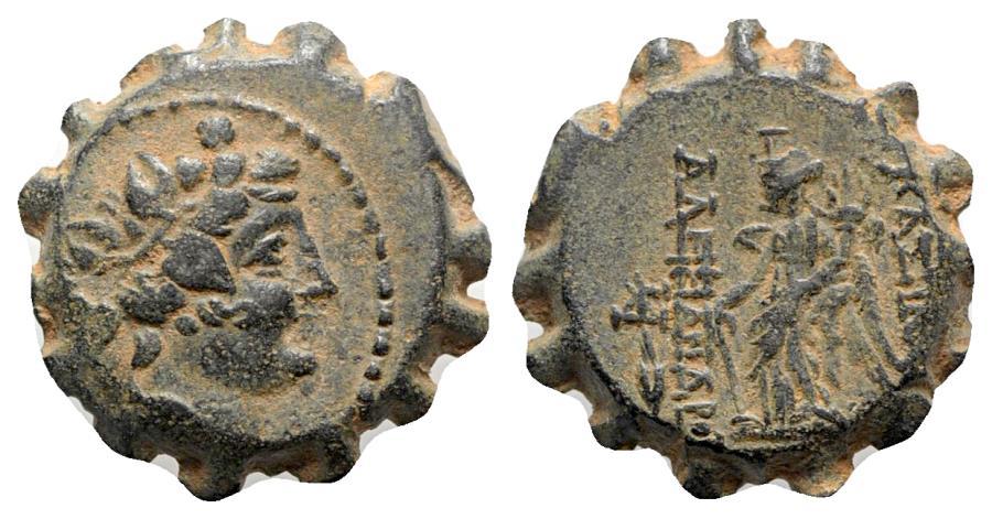 Ancient Coins - Seleukid Kings, Alexander II Zabinas (128-122 BC). Æ Serrate - R/ Tyche