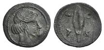 Sicily, Leontini, c. 450-440 BC. AR Litra