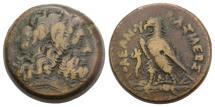 Ancient Coins - PTOLEMAIC KINGS of EGYPT. Ptolemy II Philadelphos. 285-246 BC. Æ Hemidrachm. Alexandria mint. Struck circa 253-249 BC.