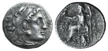 Ancient Coins - KINGS of MACEDON. Alexander III. 336-323 BC. AR Drachm. Abydos mint. Struck under Antigonos I Monophthalmos, circa 304-303 BC