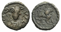 OSTROGOTHS. Baduila. 541-552. Æ 2.5 Nummi R/ LION RARE