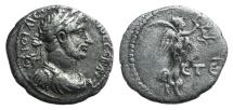 Ancient Coins - Hadrian (117-138). Cappadocia, Caesaraea-Eusebia. AR Hemidrachm AD 121/2.